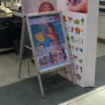 A-bord-sendvic-tabla-klik-profil-32mm-slika-na-ulici