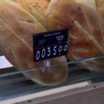 Drzac-za-cene-sa-brojevima-Pekara-Lazarevic